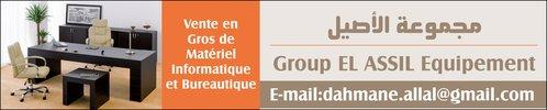 Group EL ASSIL Equipement