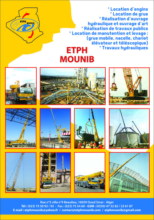 ETPH MOUNIB Mohamed